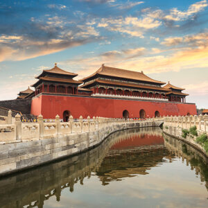 China, Beijing - Forbidden City 1