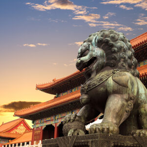 China, Beijing - Forbidden City 2