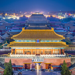China, Beijing - Forbidden City 4